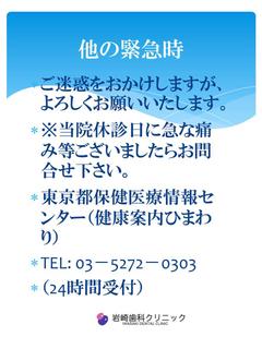 E7584100-B83C-4517-A62C-9F2B6EF08CBE.jpg
