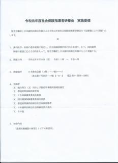 188BD454-21C8-4EFE-91CA-834FACCE8B9B.jpg
