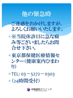 6973067B-50C6-4CE1-9166-E0090DA428D3.jpg