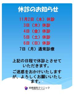 7063A7DB-0B56-401D-9BE0-2D2F38C78EFB.jpg