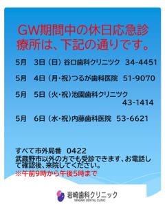 8C41292B-80EA-4FC3-AAF5-43B8A21CC317.jpg