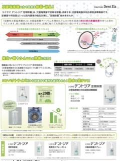 EE3FECE5-1681-4565-BC8F-74D2FF56C239.jpg